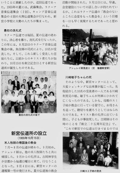 13-歴史2