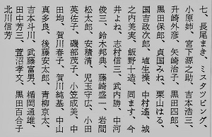 12-記事4