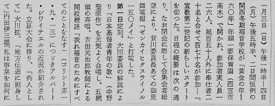 15-火の柱3月号本文1