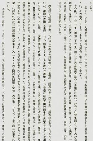 24-歴史3