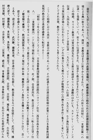 23-歴史2