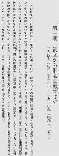 22-歴史1