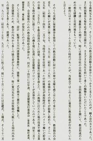 26-歴史5
