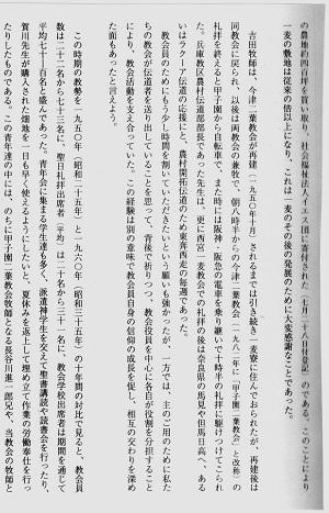 25-歴史4