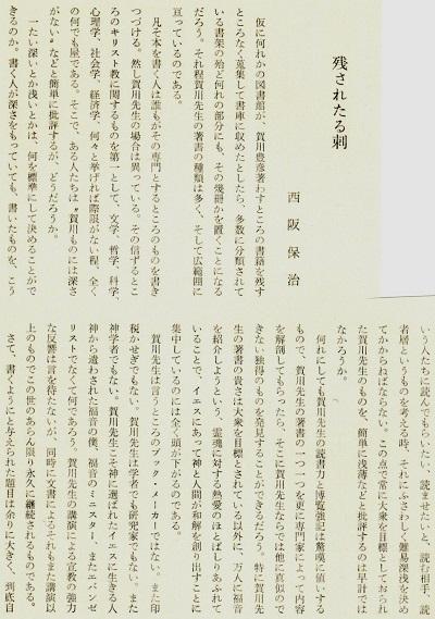 15-最後に文章1