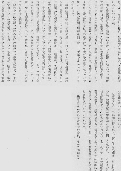 19-文章5