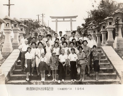 22-南部戦責巡礼写真