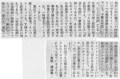 15-つづき