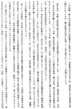 12-続き5