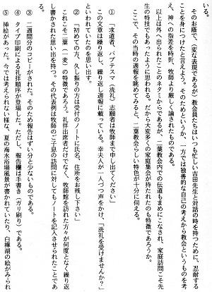 18-続き5