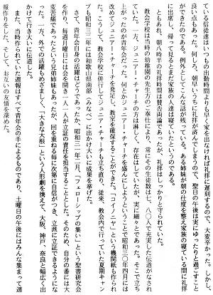 15-甲子園の記録2