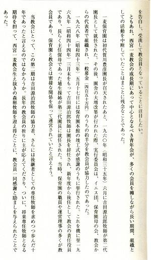 13-続き6