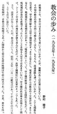14-甲子園の記録1
