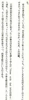 20-続き7