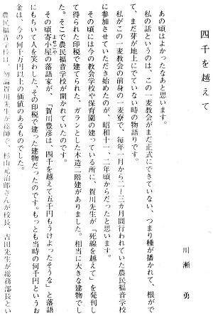 12-文章5