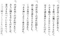 11-文章4