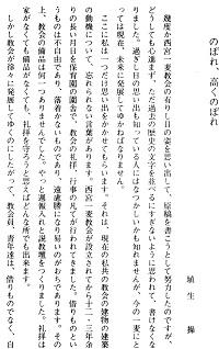 8-文章1