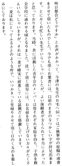 19-文章10