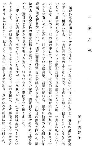 16-文章9