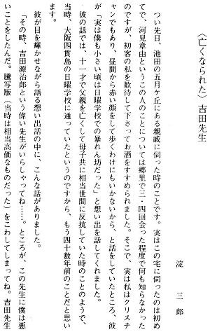 14-文章7