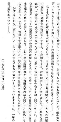 15-文章8