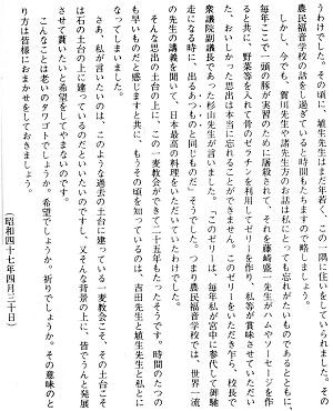 13-文章6