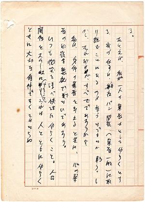 11-つづき6