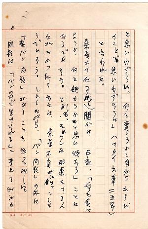10-つづき5