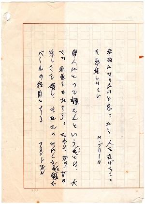 15-つづき10