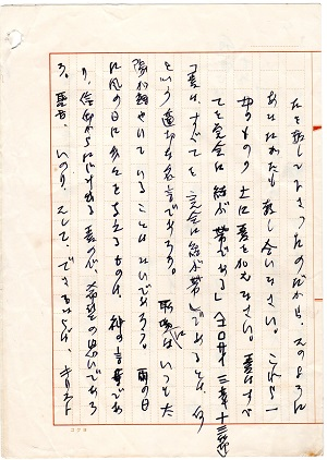 13-つづき8