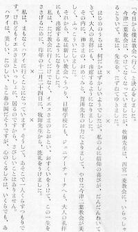 6-本文4