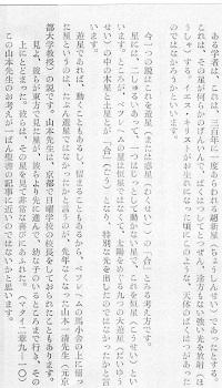 4-本文2
