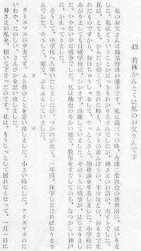 5-本文3