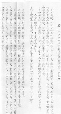 3-本文1