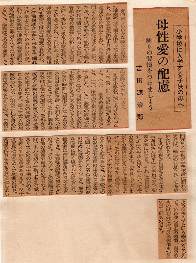 11-附録記事