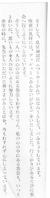 10-本文8
