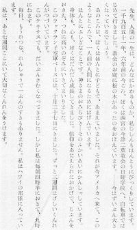 9-本文7