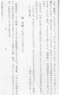8-本文6