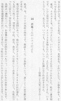 7-本文5
