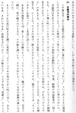 11-文章9