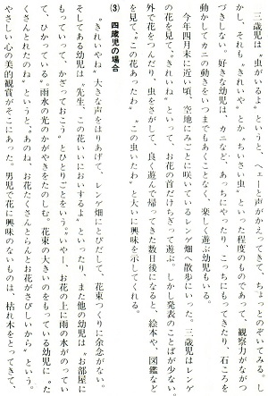 10-文章8