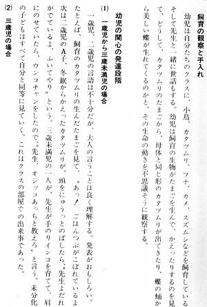 9-文章7