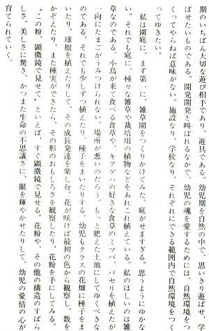 8-文章6