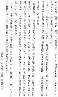 18-文章2