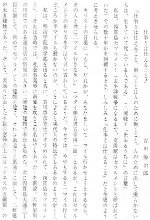 17-文章1