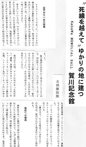 6-文章1