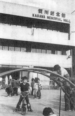 5-クリストャングラフのはじめに記念館の写真