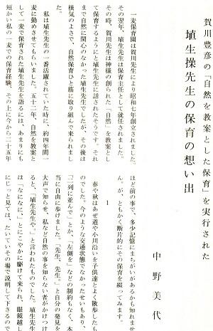 10-追加文章1