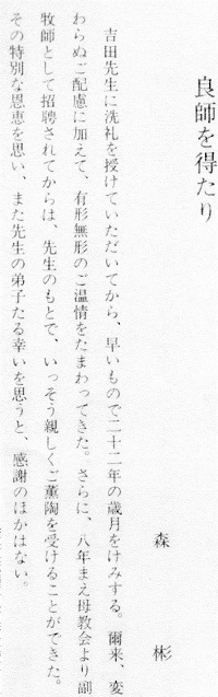 5-文章1