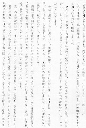 11-文章7